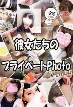 写メ日記 GIF 外部リンクバナー